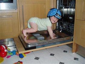 Мама! помой меня в посудомойке!