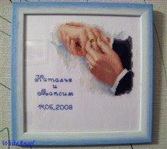 Vervaco 70.494 - Свадебная метрика
