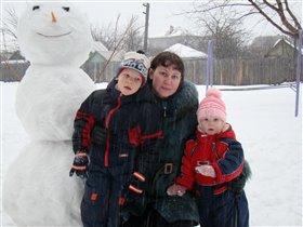Вот такой у нас снеговик!