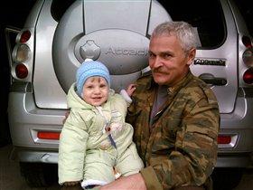 я и любимый деда!