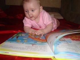 Первая книга! Какая интересная сказка!