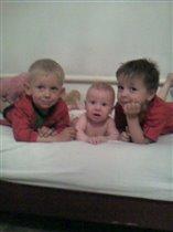 три мушкитера...