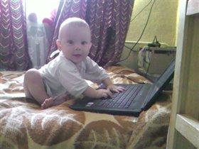 будующий программист