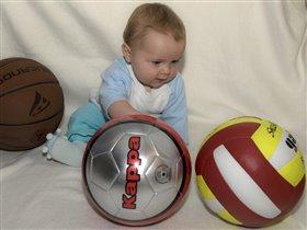 Баскетбол? Футбол? Волейбол?