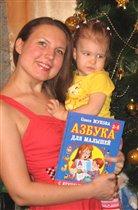 Моя жена с нашей дочкой