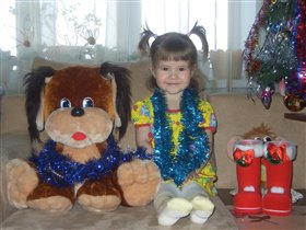 Мы с Мухтаром ждём Деда Мороза!