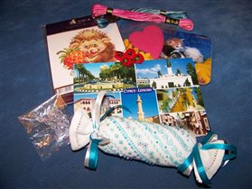 подарки от Lyasia(Юли)