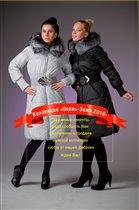 арт. 871 - самое стильное пальто с чернобуркой
