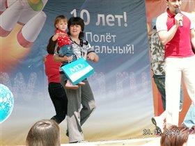 День рожденье 7я.ru