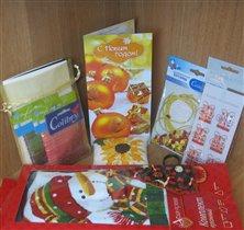 новогодние подарки от Ульянушки из Челябинска