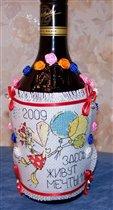 Бутылка для выпускного сынуле