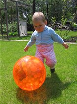 Вот это мяч!