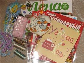 сердечко с подарками от Ульяны