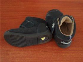 Ботинки синие Flamingo р20 (по стельке 12см),