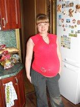 Беременность...