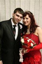 Мы муж и жена!