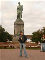 Я рядом с Пушкиным!