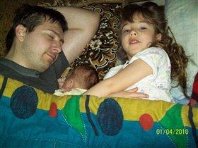 совместный сон:))) папа и дети