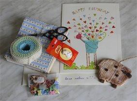 Подарочки от Лены