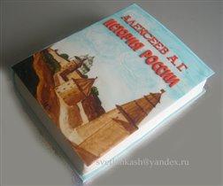 Торт Учебник истории