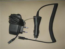 Комплект зарядников для Сони-Эриксон