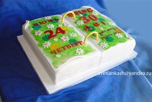Торт Настольный календарь