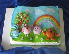 Торт-книга Смешарики