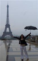 Дождливая Франция!..