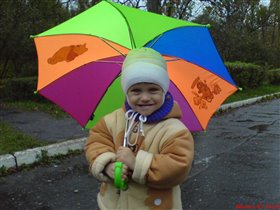 Зонт, создающий настроение.