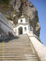 Бахчисарайский монастырь