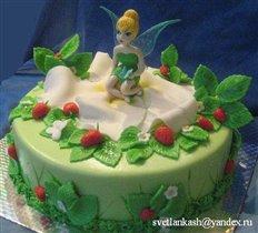 Торт Фея в клубнике