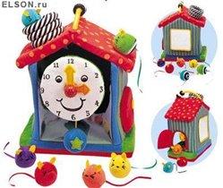 дом-часы KS Kids