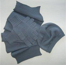 Комплект(шапка,перчатки,шарф.)
