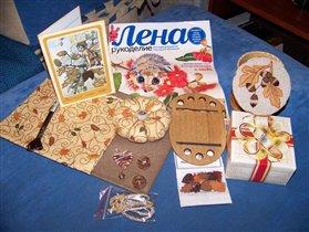 Подарки от Наташи (TashaZ)