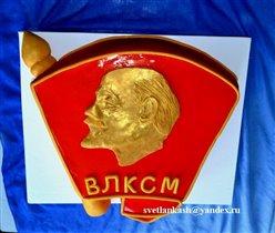 Торт Комсомольский значок.