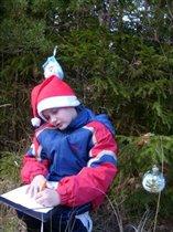 Я под ёлочкой сижу, Дедушке Морозу я письмо пишу.