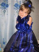 Таня наша принцесса.