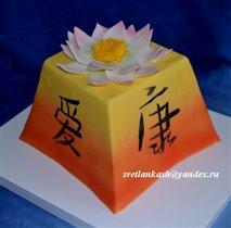 Торт Иероглифы
