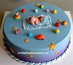 Торт Спокойных ночей!