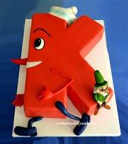 Торт Пишичитай и буква К