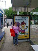Остановка возле холидей инн в Амстердаме
