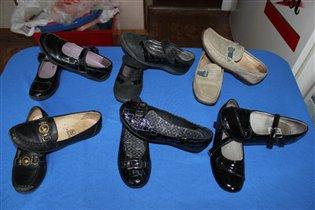 Обувь размер 36-37