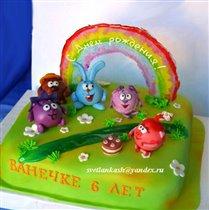 Торт Смешарики с радугой