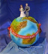 Торт Весь мир принадлежит нам