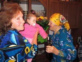 Мои года- мое богатство! Прапрабабушке 90 лет!