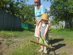 Мы с внучком не разлей вода