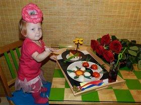 Завтрак-сюрприз от мамули, а цветочки от папули)