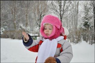 Мамочка это что?! Снег?!