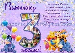 Плакат Disney