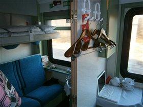 1. Поезд